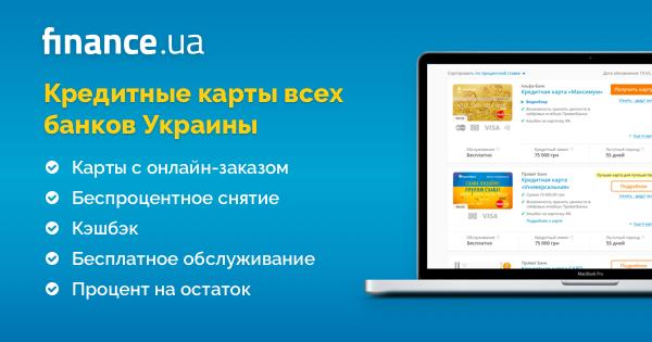 Кредитные карты кредит онлайн взять кредит займ в киви кошелек