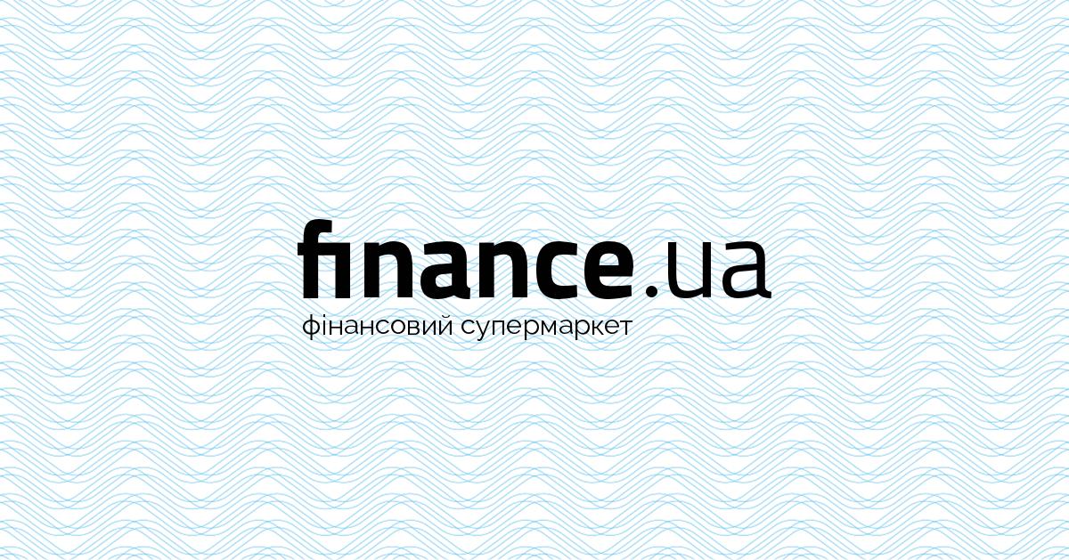 Проверить дадут ли кредит онлайн как взять потребительский кредит под маленький процент