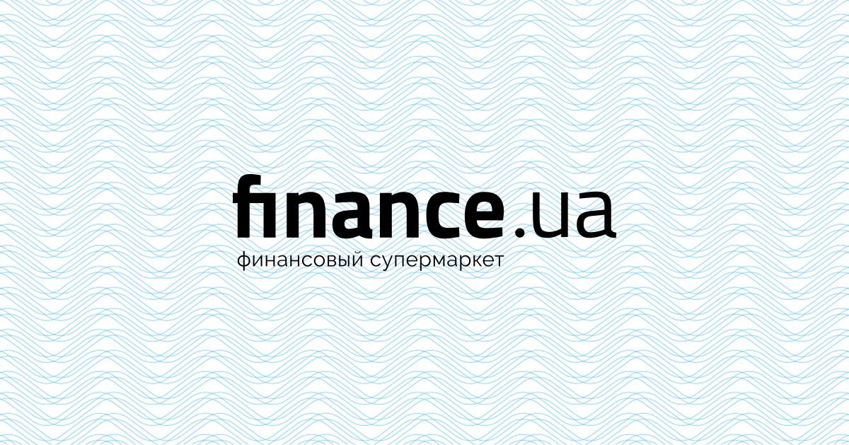 кредит онлайн волгоград 2020
