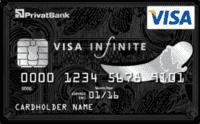 Кредитная карта «Visa Infinite»