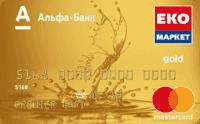 Кредитна картка «ЕКО-Максимум»