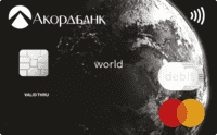 Кредитная карта «Найкраща картка»
