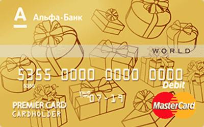 Кредитна картка «Максимум Готівка» програма «Молодіжна»
