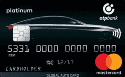 Кредитна картка «Global Auto Card»