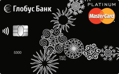 Кредитна картка «Platinum MasterCard Преміальна карта»