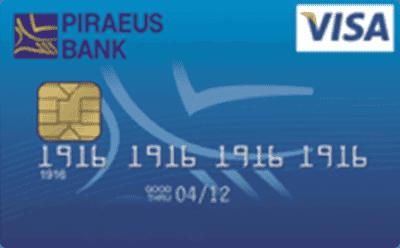 Кредитна картка «Classic»