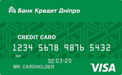 Кредитна картка «Вільна Готівка»