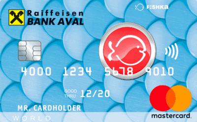 Кредитная карта «Fishka»