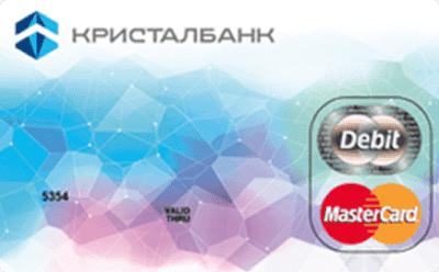 Кредитная карта «Старт»