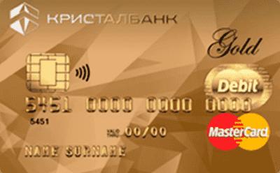 Кредитная карта «Кошелек XL»