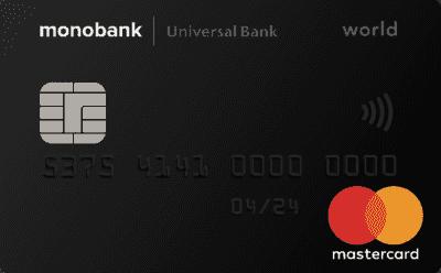 Кредитна картка «Monobank»