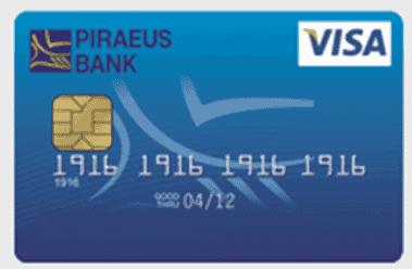 Кредитная карта «Для зарплатных проектов Classic»