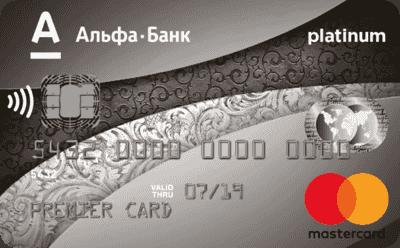 Кредитная карта «Максимум Platinum»