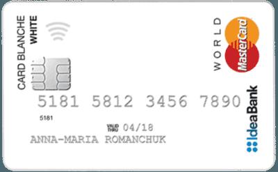 Кредитна картка «Card Blanche Online»