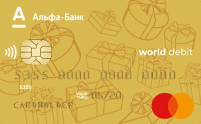 Кредитная карта «Максимум Наличка»