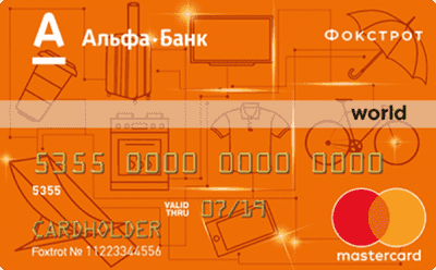 Кредитна картка «Фокс Клуб»