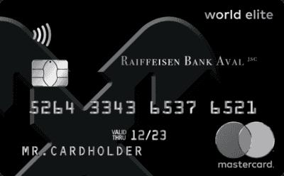 Кредитна картка «Mastercard World Elite»
