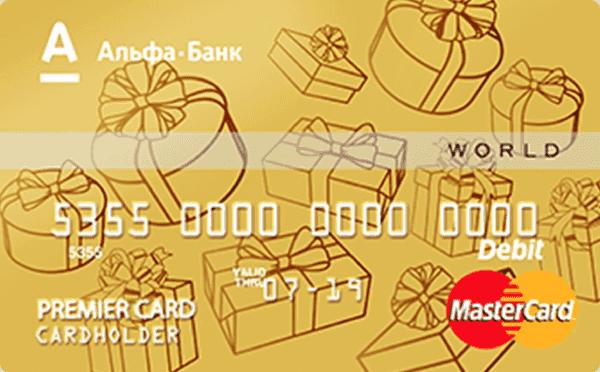 Кредитная карта «Максимум» программа «Молодежная»