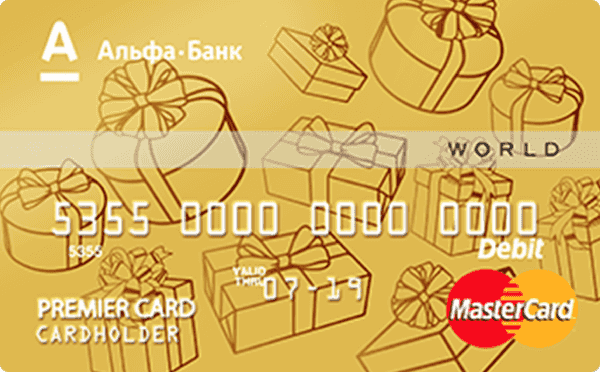 Кредитная карта «Максимум Наличка» программа «Молодежная»
