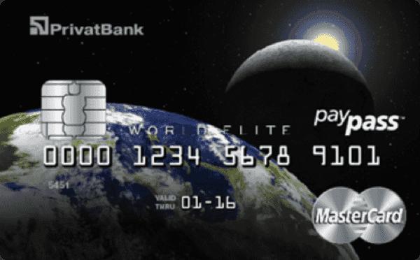 Кредитная карта «World Elite»