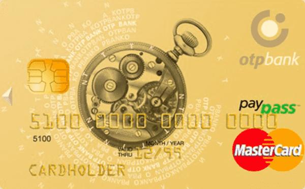 Кредитная карта «MasterCard WorldWide»