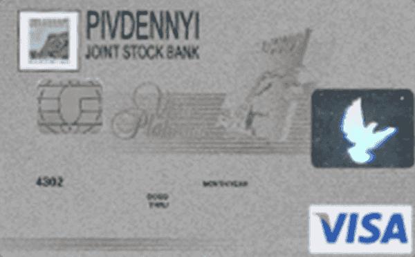 Кредитная карта «Мрийка - Premium»