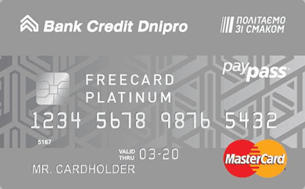 Кредитная карта «Freecard platinum»