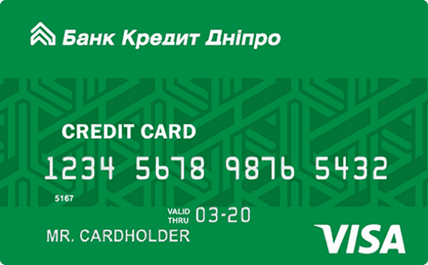 Кредитная карта «Свободная наличность»