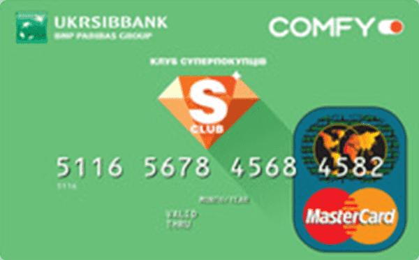 Кредитная карта «Простая карта Sуперпокупателя»
