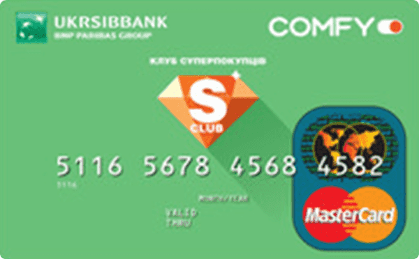 Кредитна картка «Картка Sуперпокупця 45»