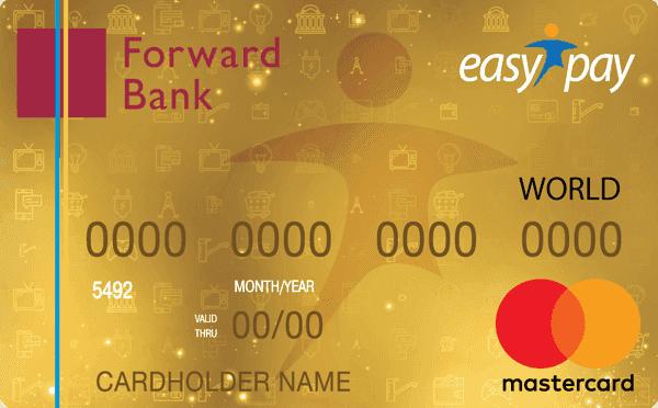 Кредитная карта «EasyPay»