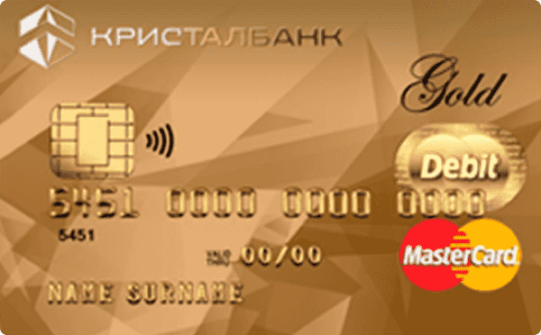 Кредитная карта «Любимая карта»