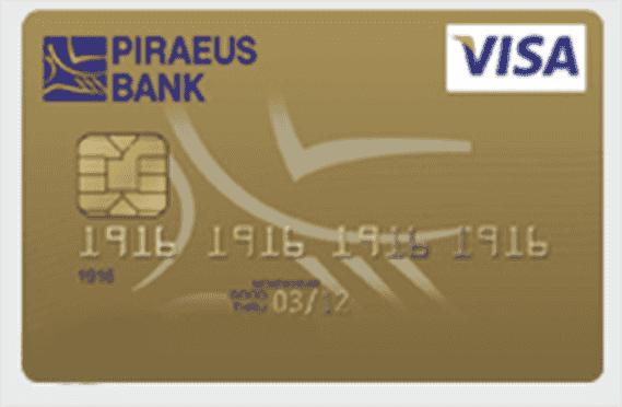 Кредитная карта «Для зарплатных проектов Gold»