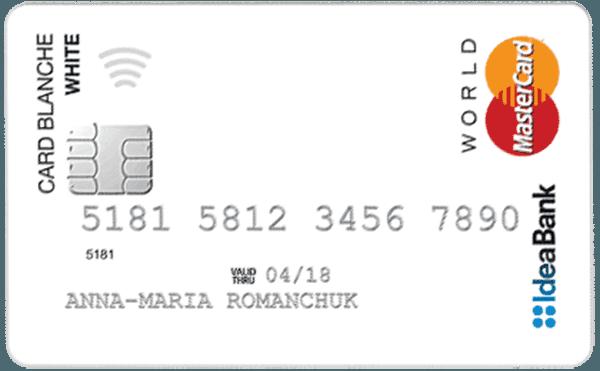 Кредитная карта «Card Blanche Online»