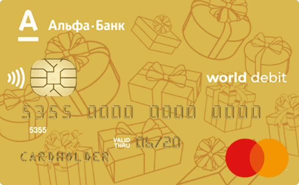 Кредитна картка «Максимум»