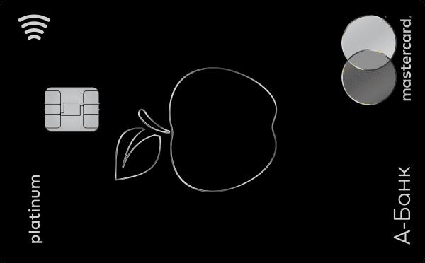 Кредитна картка «Platinum»