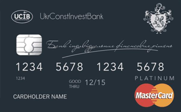 Кредитна картка «Платинум Преміум +»