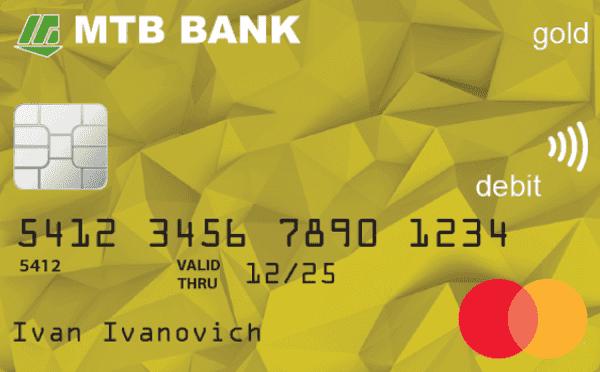 Кредитная карта «Benefit New»