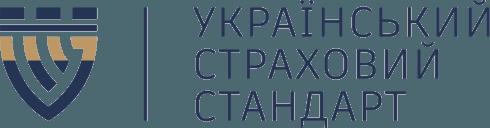 Украинский страховой стандарт