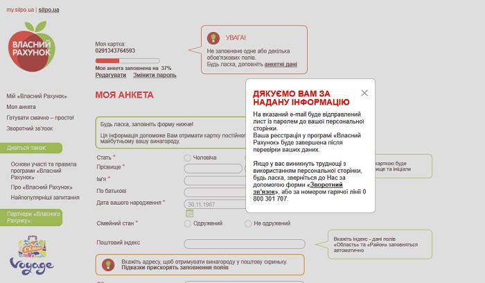 клевер бонус дополнительная карта регистрация
