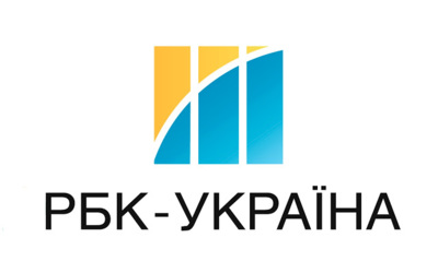 РБК Украина